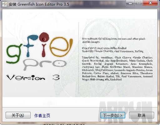 Greenfish Icon Editor(ico图标编辑器)